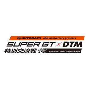 Karthikeyan wins Sunday's sensational DTM x Super GT race