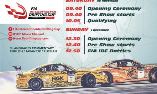 All you need to know about the FIA Intercontinental Drifting Cup